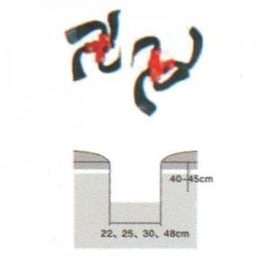Freza de sapat santuri KDT410/KDT610
